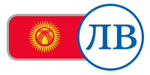 buy currency online flag kyrgyzstan som red yellow sphere