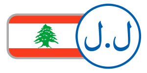 buy currency online flag lebanon pound green white red tree