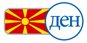 buy currency online flag macedonia denar red white sun ray