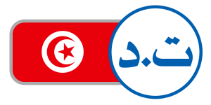 buy currency online flag tunisia dinar red white crescent moon star